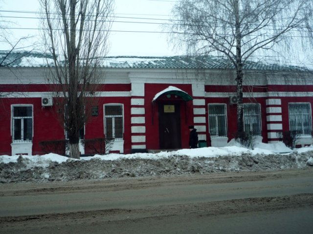 Ж/Д прокуратура