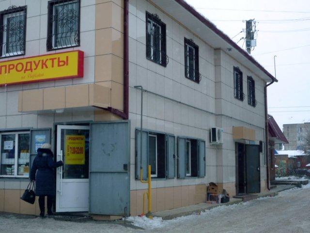 Магазин Продукты на ул. Парковая